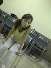 Mahiro