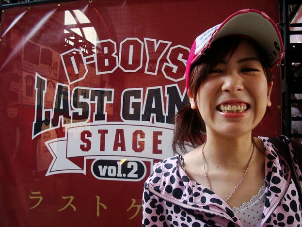 Last_game01