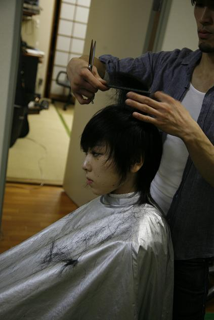 Yuka09